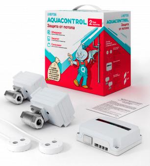 система защиты от протечек воды Нептун Акваконтроль